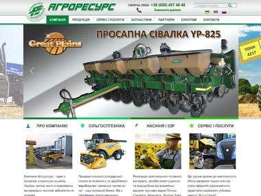 "Company \""Agroresurs\"" site, platform  Drupal 7."