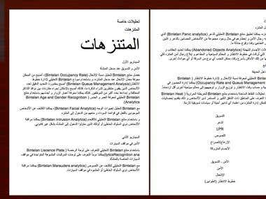 Translation (English-Arabic)