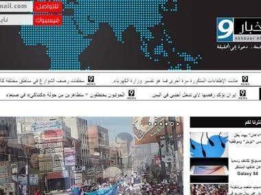 http://www.al9news.com/