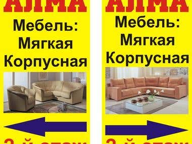 Outdoor Advertising furniture store