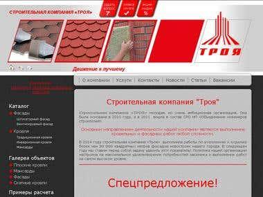 troy63.ru