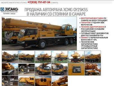 автокран-25т-евро4-оттс-вналичии.рф