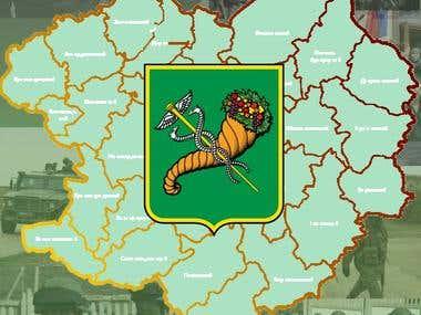 Kharkiv\'s defence