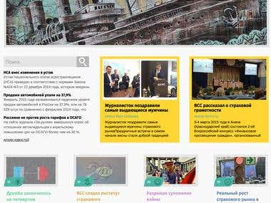 Korins.ru –news portal
