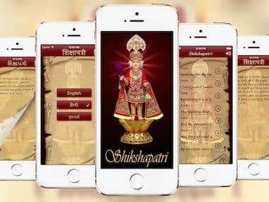 Shikshapatri App