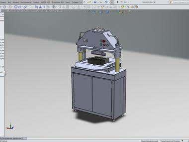 Hydraulic press PK16