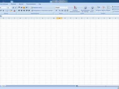 База данных в Excel