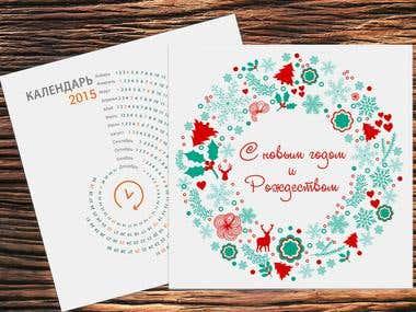 Vesta greating card)