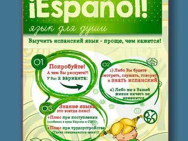 HISPANO (poster)
