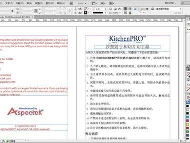 Translation working with Adobe Indesign