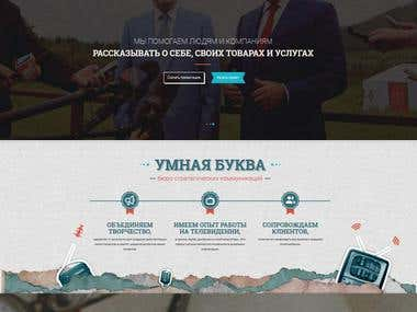 Umnaya Bukva - Website for media company