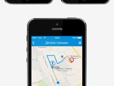 Service for travel (mobile app)
