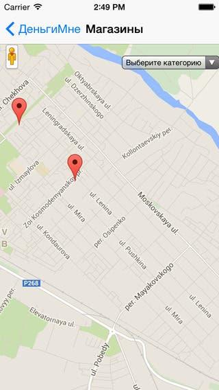 Geolocation based app