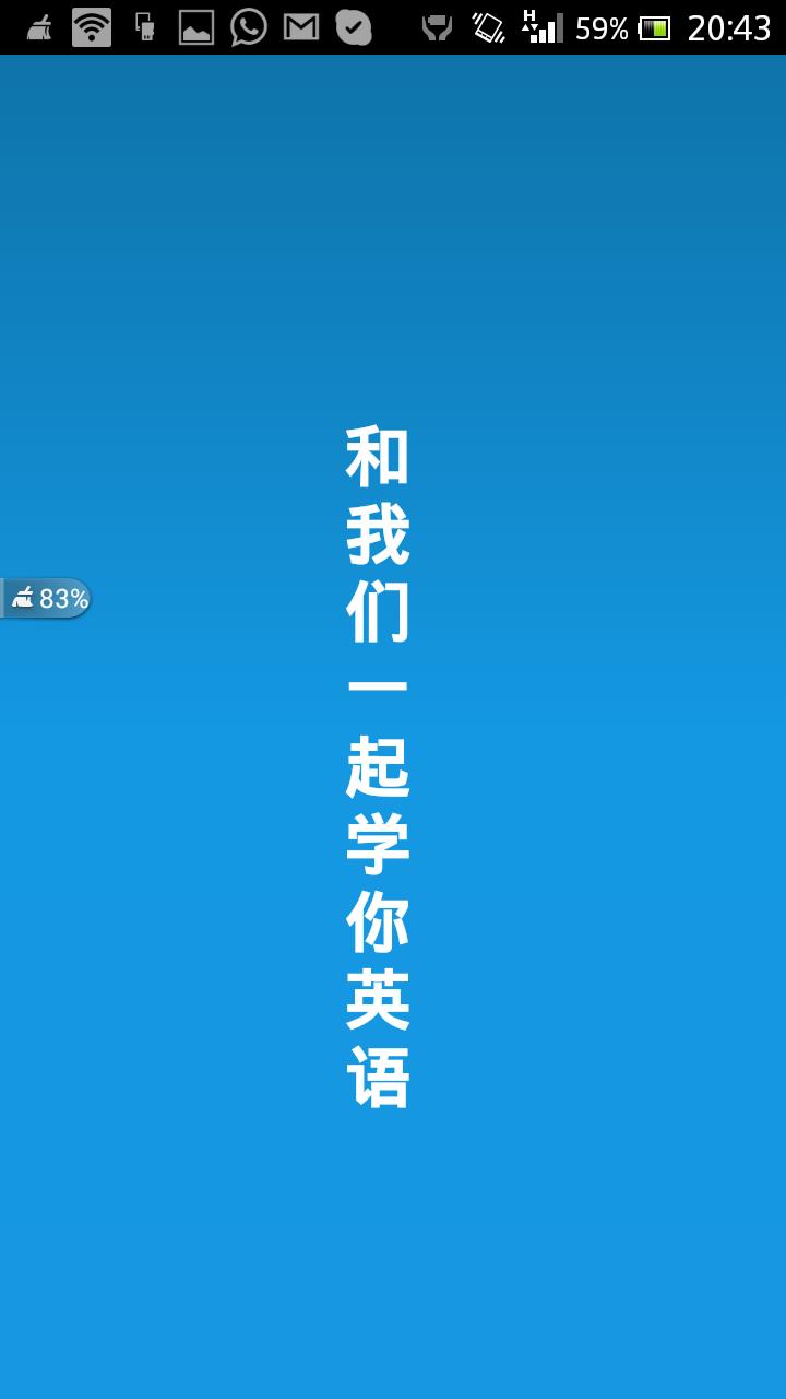 Chinese Quiz Application | Freelancer