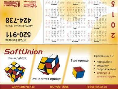 Полиграфия - календарь