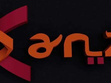 Kanz Logo Animation