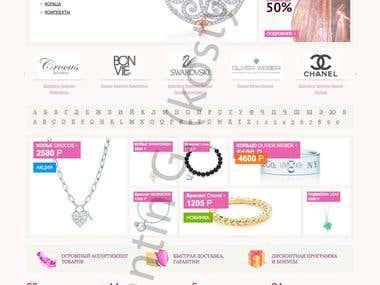 Woman shop (costume jewellery)
