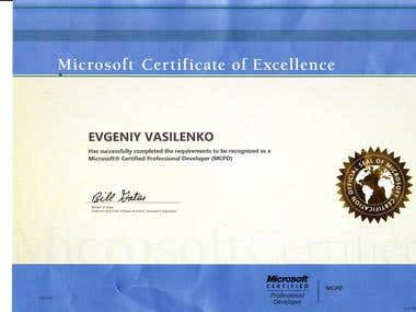 Microsoft Certified Professional Developer:Windows Developer