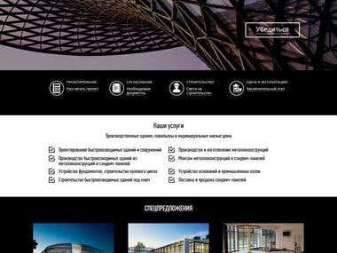 "Corporate site of \""BauMetalGroup\"""