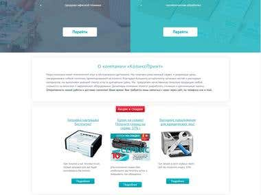 Corporate site of typography company