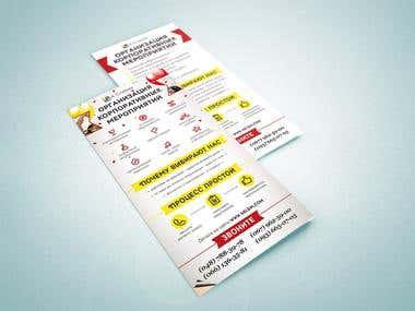 "Brochure \""4 elements\"""