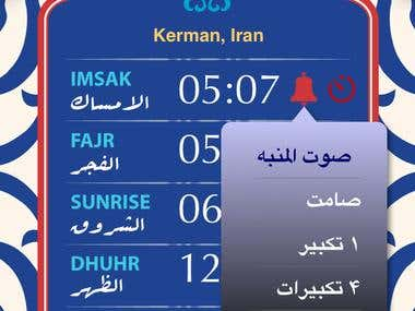 Qibla & Prayer Times app