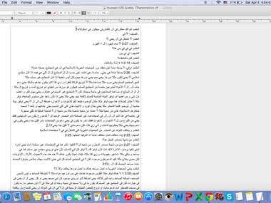 Arabic Transcription