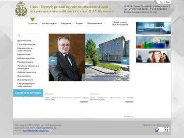 Сайт психоневрологического института им. Бехтерева_СПб