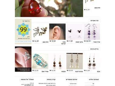 Joomla E-commerce Website