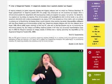 Responsive Joomla Website