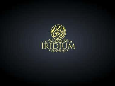 logo arabic calligraphy