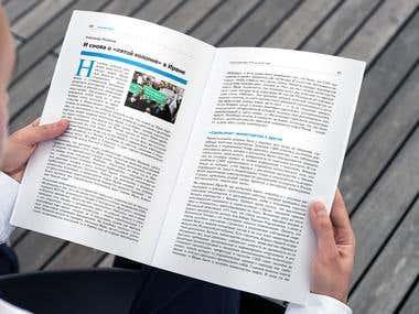 "Magazine \""Modern Iran\"""