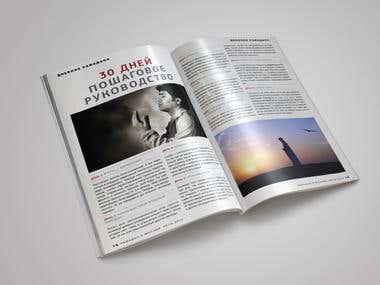 "Magazine \""Ramadan in Moscow\"""