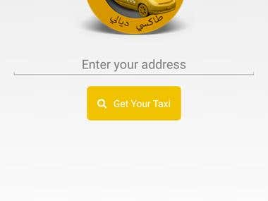 Taxi Diali Algérie Android Application