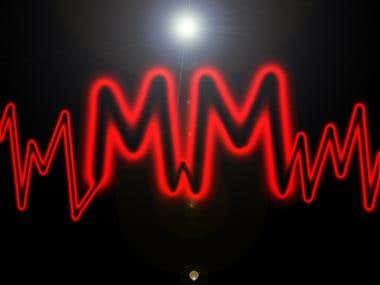 MM Dj Logo
