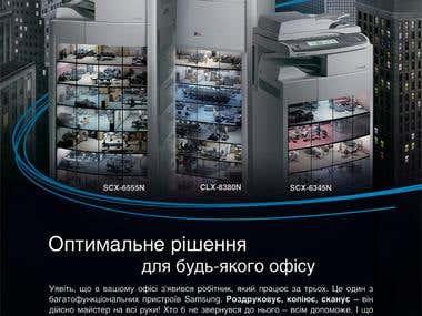 Samsung MFP