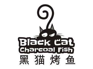 Black Cat Charcoal Fish Restaurant