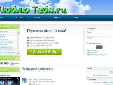 Coded social network on Joomla for old site