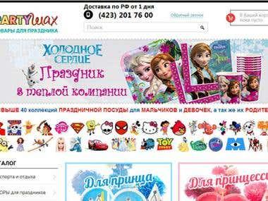 Festive details shop SEO