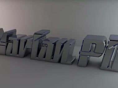 My name...