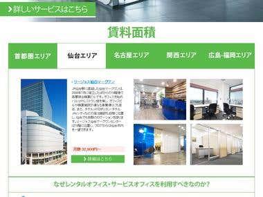Redesign building company website
