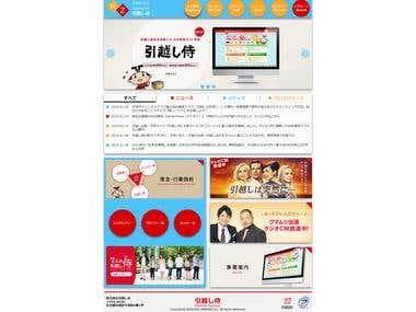 Redesign Japanese website