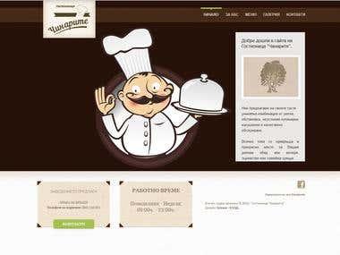 Chinarite - Web-site Resturants