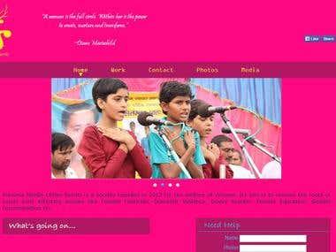 PMUS Website