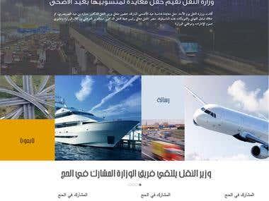 MOT (KSA) Landing Page Design