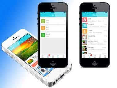 Business Communication APP, chatting, social