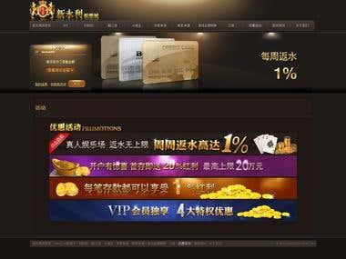 Online game portal
