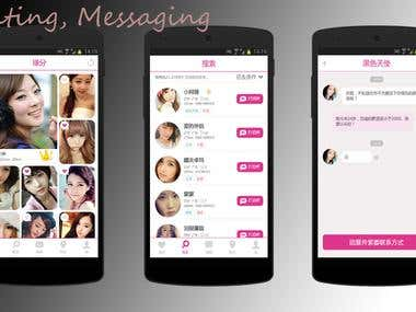 Dating app for Chinese, Instant Messaging