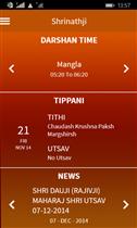 Windows Phone Application Nathdwara Temple