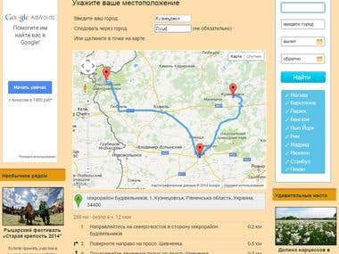 Route plugin (PHP, Wordpress, Google Maps API)